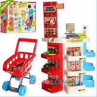 Игровой набор детский Магазин с тележкой касса с продуктами 668-20