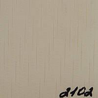 Вертикальные жалюзи Ткань Niagara (Ниагара) Персик 2102