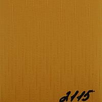 Вертикальные жалюзи Ткань Niagara (Ниагара) Оранжевый 2115