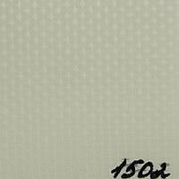 Вертикальные жалюзи Ткань Salut (Салют) Бежевый 1502