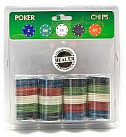 Покерные фишки в блистере (100 фишек) (19х20х4 см) (вес фишки 4 гр. d-39 мм)