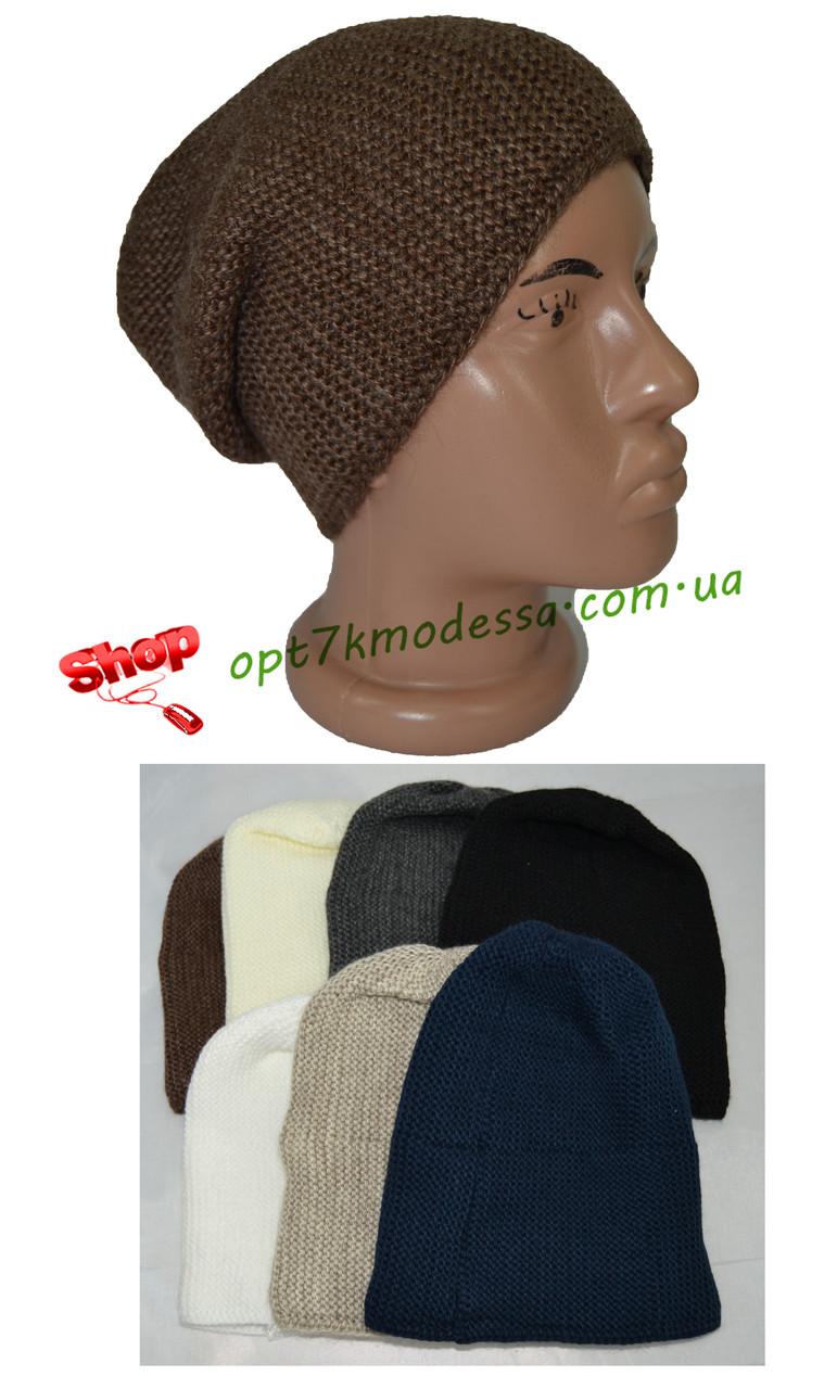 шапка мужская вязаная кольчуга цена купить в одессе Promua