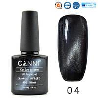 "CANNI Cateye System топ ""Кошачий глаз"" №04 серебро, 7.3 мл"