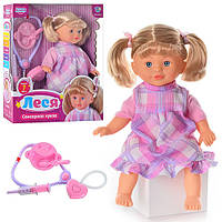Интерактивная кукла Леся LIMO TOY M 2143 RI