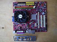 Комплект для апгрейда компьютера на основе материнской  платы MSI K9VGM-V
