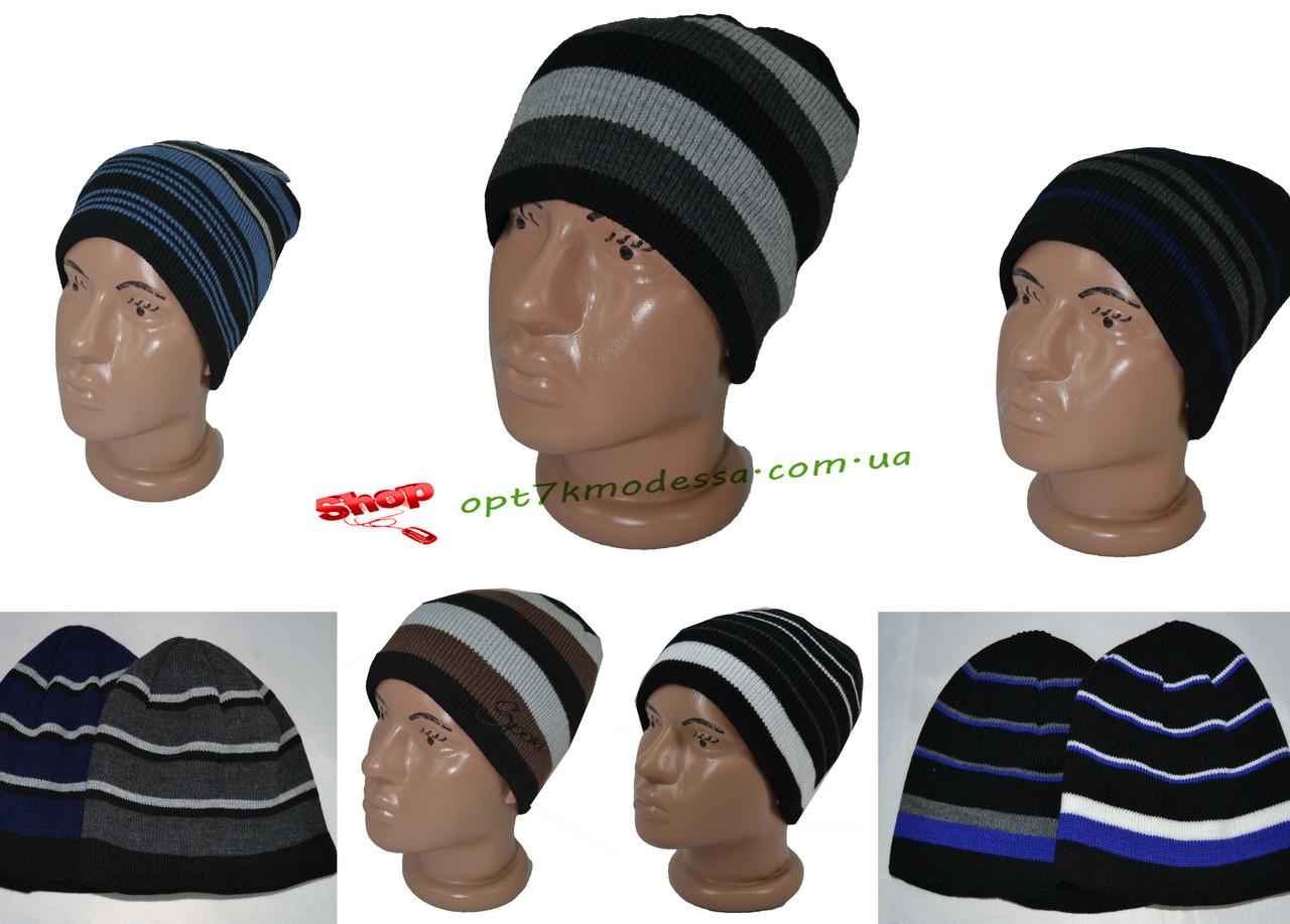 шапка мужская вязаная на флисе полоска в ассортименте продажа