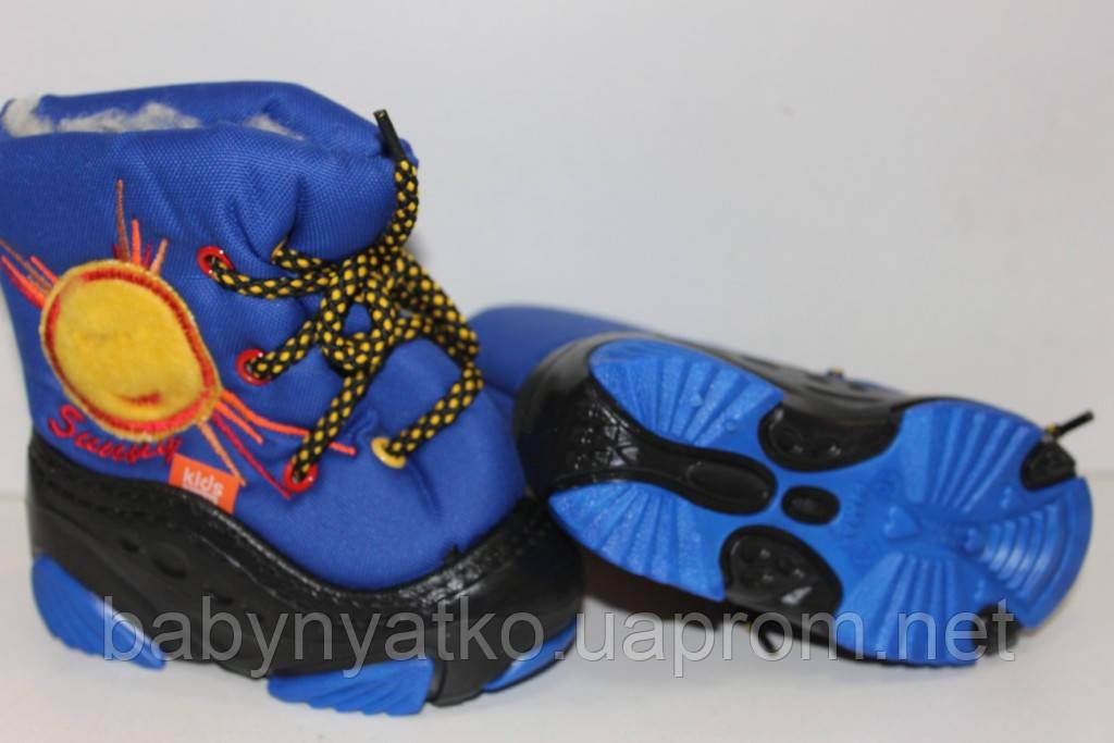 Детские зимние сапоги-дутики Demar (Демар) SUNNY синие р.22--25 теплющие 6a1fdeac80338