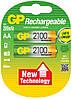Аккумулятор GP R6 (АА), 2100mAh Ni-MH