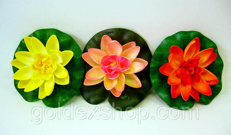 Цветок лотоса плавающий, водяная лилия (10 см)
