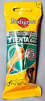 Pedigree Denta Rask (Педигри Дента Раск) Косточка для очищения зубов 77 г