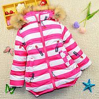 Детская зимняя куртка для девочки - Помадка