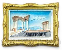 "Магнит на холодильник ""Евпатория"" (8,7х7 см)"