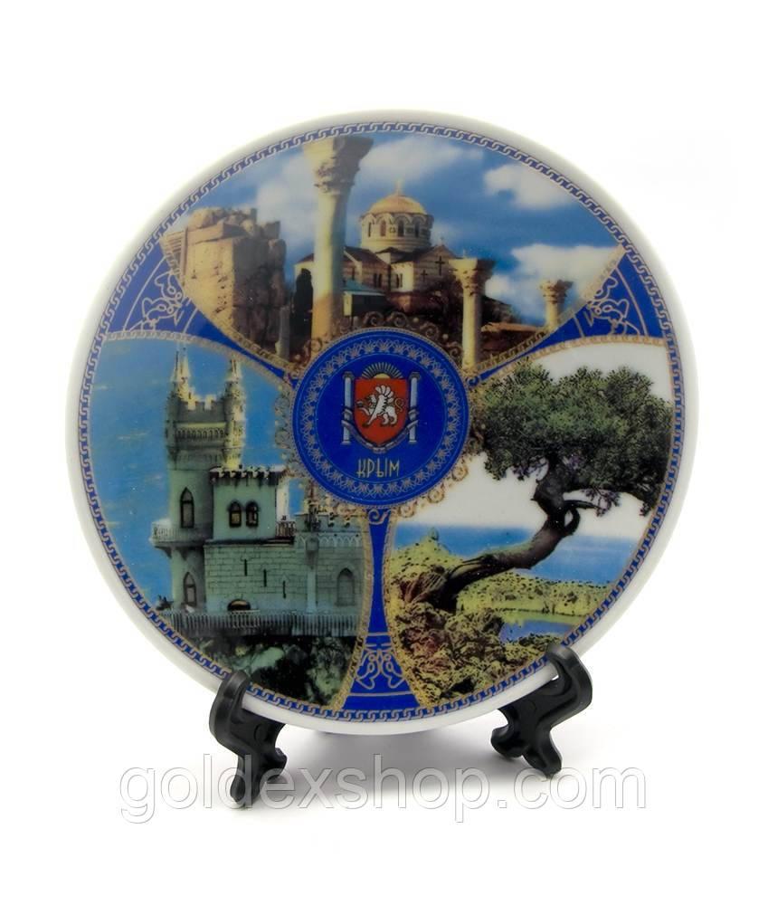 """Тарелка керамическая на подставке """"Крым"""" (12,5 см)"""