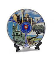 """Тарелка керамическая на подставке """"Крым"""" (15,5 см)"""