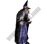Декор для хэллоуина Говорящая Ведьма