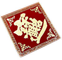 Коврик для счета денег с иероглифом богатсва (10,5х10,5 см) (2шт\уп)