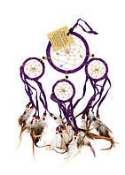 Ловец снов фиолетовый (d-9 см)