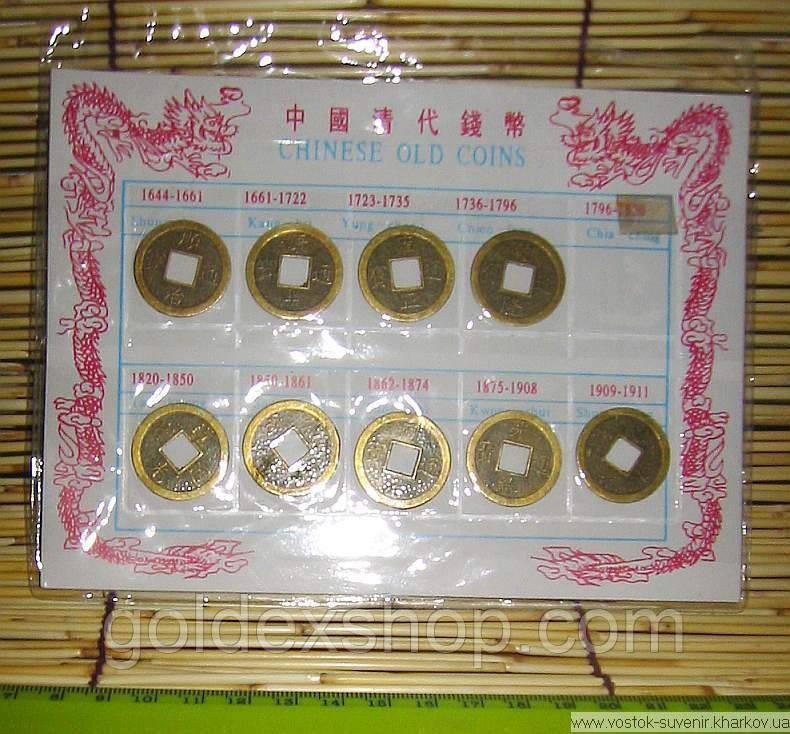 Монеты на планшете (в н-ре 10 шт) (2,5 см) (17х12,5 см)