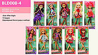 Кукла Ever After High BLD008-4