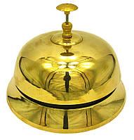 Дзвінок настільний на ресепшен з бронзи (діаметр 17,5 див.)