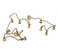 Колокольчики бронзовые на нитке (12 колокольчиков) (122 см)