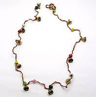 Колокольчики бронзовые с бусинками на нитке (12 шт) (117 см)