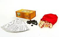 """Игра """"Русское Лото"""" в цветной картонной коробке"""