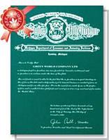 Наши дипломы и награды Green World