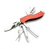 Нож складной с набором инструментов (10 в 1) (9,5 см)