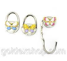 """Сумкодержатель для жіночої сумочки """"Метелик-Замок"""" (6,5х4,5х1,5 см)"""