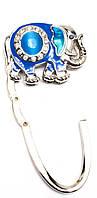 """Сумкодержатель для женской сумочки """"Слон-Замок"""" (7,5х5х1,5 см)"""