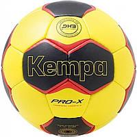 Гандбольный мяч Kempa PRO - X Training Profile (размер 2)