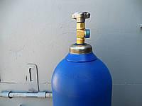 Новые кислородные баллоны 40 литров