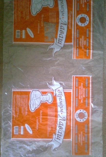 Пакети з нанесенням Лаваш