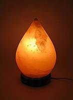 """Соляная лампа """"Капля"""" (SL-15) (17х10х10 см)  (Гималайская соль)"""