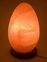 """Соляная лампа (S-012) """"Яйцо"""" (20х11 см)  (Гималайская соль)"""