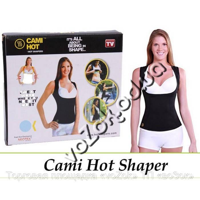 Майка для похудения Cami Hot by Hot Shapers