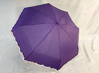 Мини зонты в 5 сложений с рюшей №429 от Feeling Rain