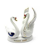 Лебеди пара фарфор (13,5х12х5 см)