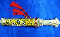 Кинжал (2007-1) (30 см)