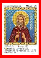 """Схема для частичной зашивки бисером ,""""Святой Иоанн Пустырник"""""""