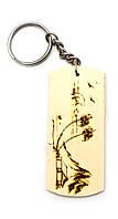 Брелок бамбуковый (I)