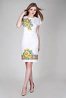 Пошита сукня заготовка під вишивку бісером, нитками з соняхами
