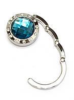 """Сумкодержатель для женской сумочки """"Кристалл"""" с зеркальцем (d-4.5 см)"""