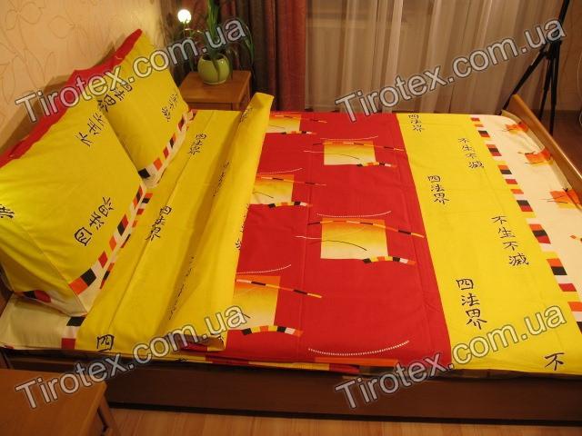 Спальный комплект Африка желто-красное