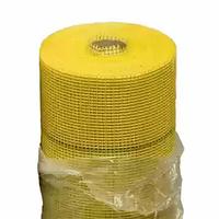 Сетка стеклотканевая 160г/м оранжевая