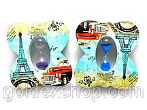 """Годинник пісочний """"Париж"""" (15х14х4 см)"""