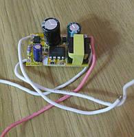 Драйвер  12-25Вт светодиододов 260-280мА, питание 190-265В, без трансформатора (без гальв.разделения), без корпуса IP00