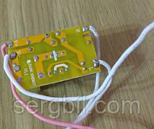 LED драйвер 8-25Вт 280мА 36-80В, питание 190-240В неизолированный