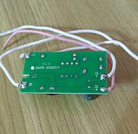 LED driver 18-36х1W 280-300mA, питание 190-265V AC, без гальв.разд., без корпуса, фото 1